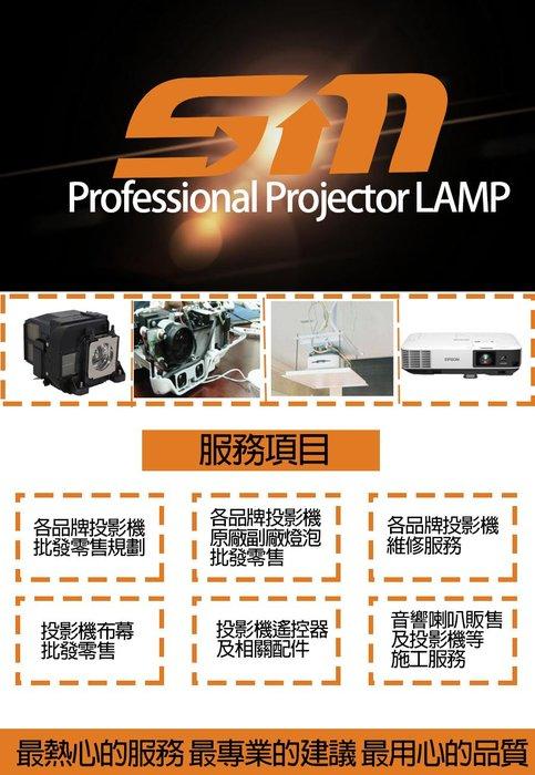 ELPLP54   OEM副廠投影機燈泡組 for Epson EH-TW450