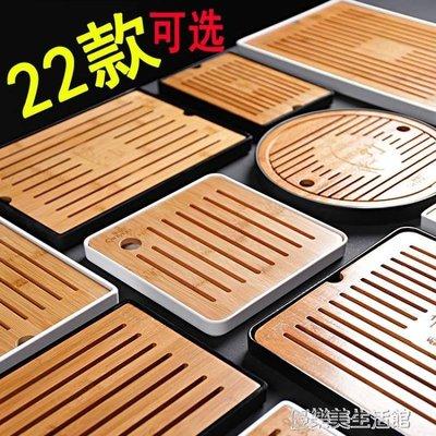 功夫茶具簡約茶盤家用儲水日式圓形竹制托盤特價小茶台干泡盤YDL