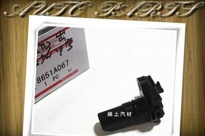 線上汽材 日本件 速度錶感知器/速度錶檢知器/車速感知器/出 FORTIS 07-/OUTLANDER 08-