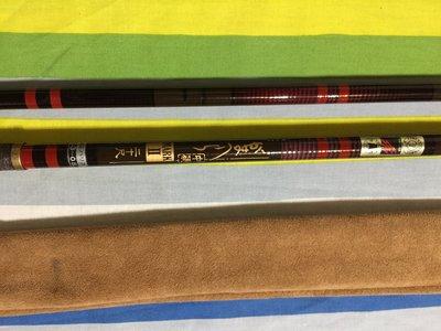 日本製 GAMAKATSU がまへら MARK Ⅱ 中硬 二十尺 並繼 鯽魚竿 池釣竿 紅標 極新 免運費可刷卡 #1