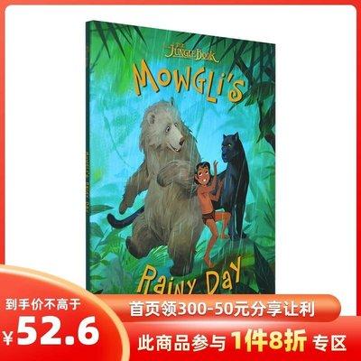 收納用品 英文原版 叢林故事 奇幻森林 精裝 The Jungle Book Mowgli's Rainy Day 迪士尼@16257