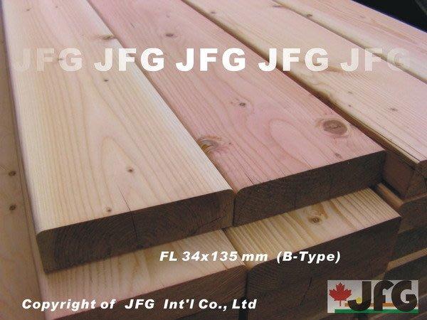 JFG 原木建材 *【DF松木板材】BT-雙圓角 34x133mm (#J) 花旗松 KD木板 原木地板 涼亭 裝潢  露台