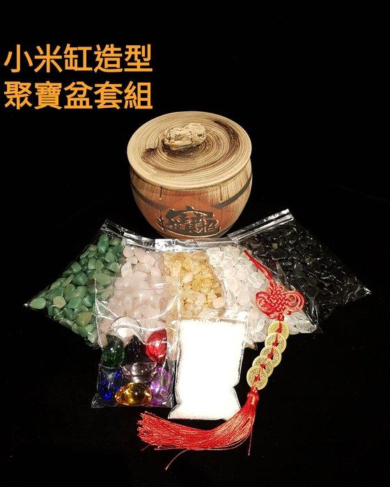 【星辰陶藝】米缸造型,聚寶甕,套組,米甕造型,財庫,聚寶盆