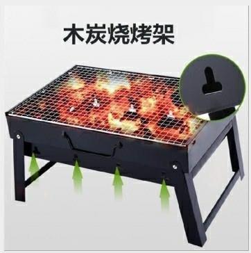 🌺名稱🌺 ☘️ 便攜式折疊烤肉架☘️團購價☘️ 350