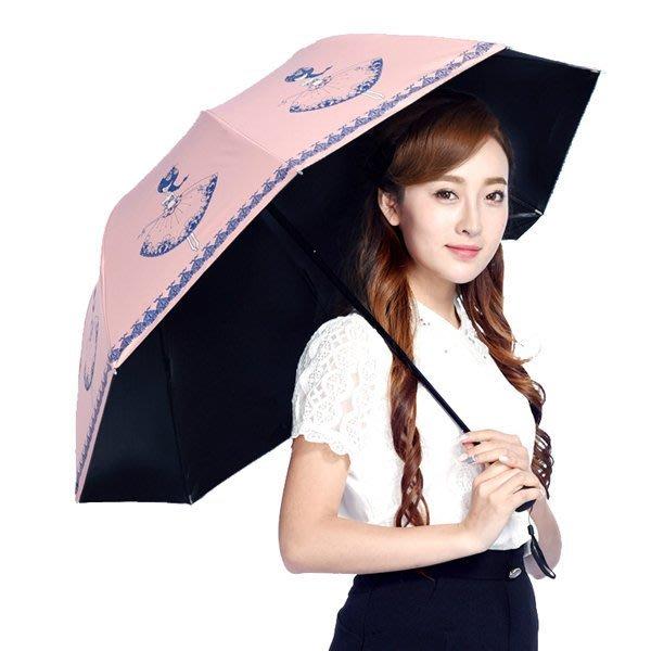 5Cgo【鴿樓】含稅 21463728702 創意公主傘折疊遮陽傘拱形晴雨傘太陽傘防紫外線遮陽傘