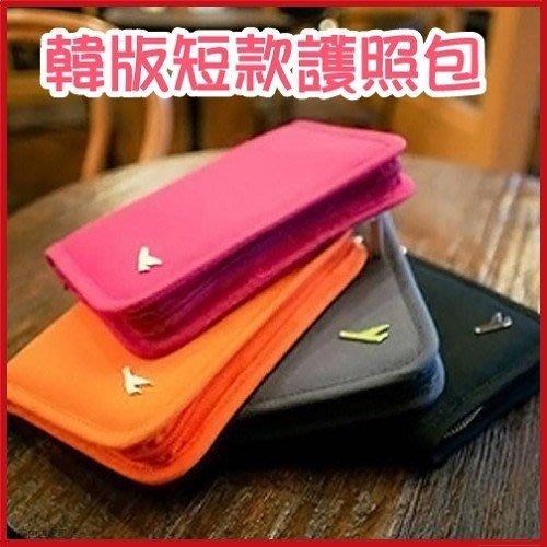 (現貨)韓版短款護照包 旅行多功能收納包 護照包 護照套 護照夾【AE16024】99愛買