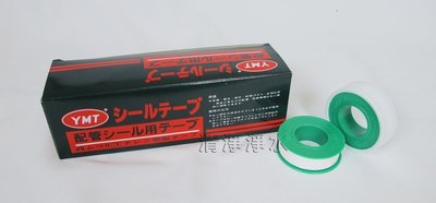 最好用的止洩帶*** 貼布西路 防水膠帶 防水帶 鐵氟龍PTFE 水龍頭安裝 密封帶 長15公尺  15元/捲