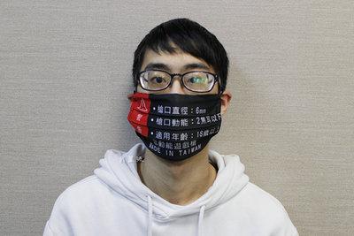 台南 武星級 iGUN 兩用 口罩套 ( 口罩面罩口罩布套棉質收納套防護套保護套防疫防塵兒童口罩成人口罩重複使用