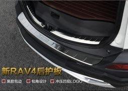 RAV4 14.15款 不銹鋼後保險桿保護飾條