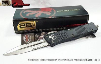 【angel 精品館 】Microtech Combat Troodon D/E半齒黑鋁柄彈簧刀204P鋼-石洗處理