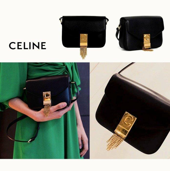 CELINE ►金屬流蘇 C bag 黑色×金色  ( 小款 ) 真皮 信封包型 小肩背包 斜背包 手拿包 |100%全新真品|  特價!