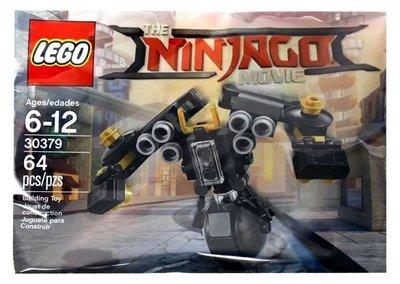(JEFF) 樂高 LEGO 30379 旋風忍者 微型版雷神機甲人Quake Mech polybag 70632