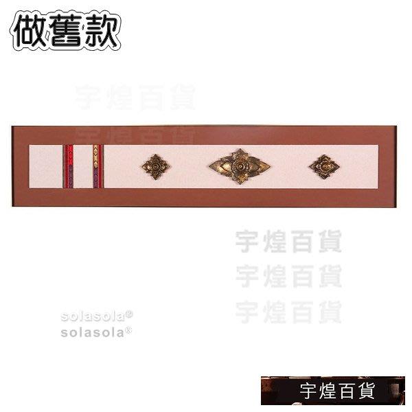 《宇煌》東南亞房間室內實物畫裝飾畫玄關客廳牆上裝飾品-做舊款_KzgS
