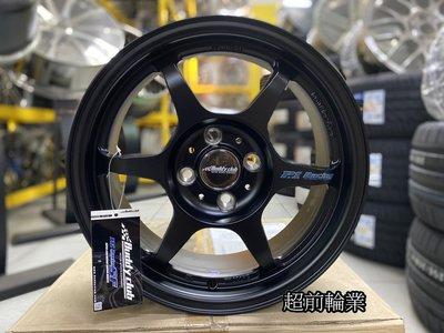 【超前輪業】 BUDDY CLUB P1 輕量化 16吋鋁圈 4孔100 5孔114.3 黑色