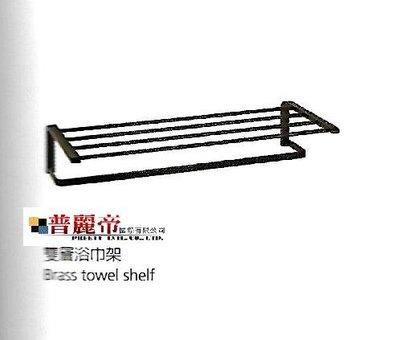 普麗帝廚具衛浴第一選擇◎高品質黑色置衣毛巾架BET-FH8925-PB-PTY