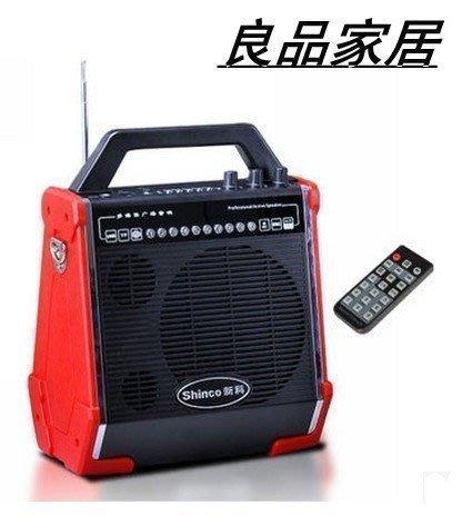 【優上精品】Shinco新科落地式音箱重低音廣場音箱手提式音箱手提音箱高保真(Z-P3238)