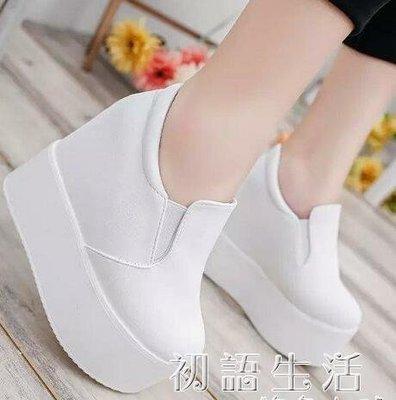 秋季透氣鬆糕小白鞋女韓版百搭內增高女鞋12CM厚底厚底楔形高跟