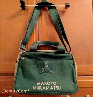 MAKOTO MURAMATSU經典三用包