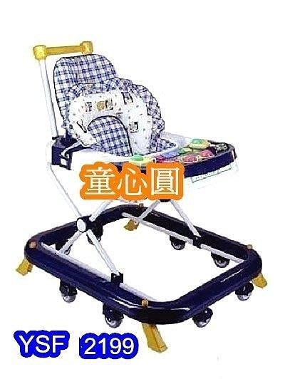 可調整座椅寬度有後控的學步車/螃蟹車.附軟墊 YSF-2199 專櫃專利設計◎童心玩具1館◎