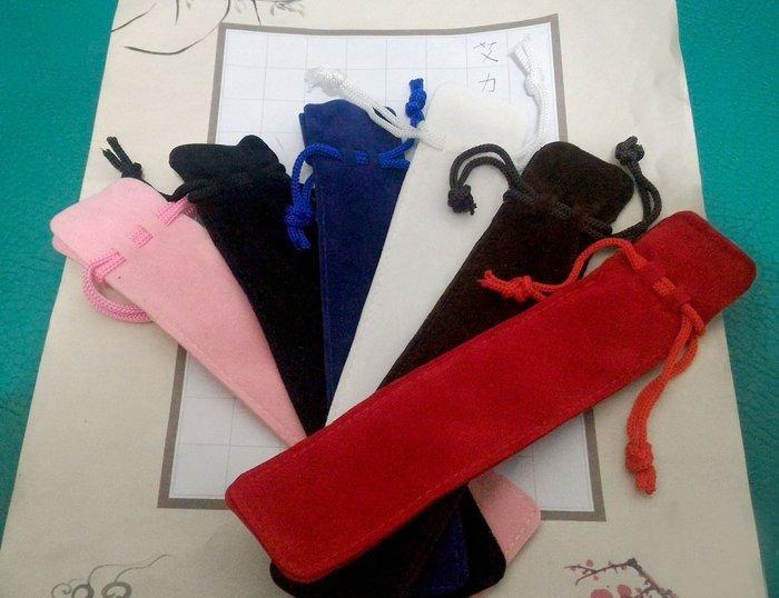 ☆艾力客生活工坊☆016-02 送袋活動-鋼筆收縮筆袋 (六色可選)單個-當月可累計買三筆送1筆袋