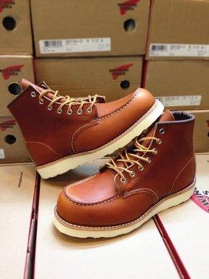 【美國鞋校】現貨價  Red Wing 875 經典入門款 RW 875 工作靴 美國製