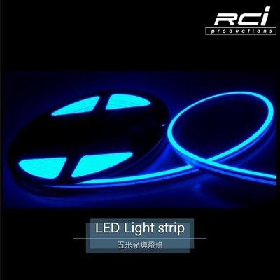 RC HID LED 專賣店 超亮 光導燈條 5M燈條 PUB KTV設計 燈光照明 舞台設計