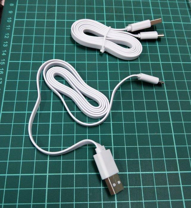 散裝 2A 高效率 micro USB 充電線  長度1M  多件購優惠