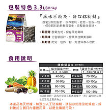 【LV藍帶無穀濃縮】全齡貓 4.5kg(太平洋魚類+膠原蔬果)