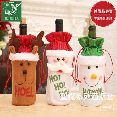 聖誕系列酒瓶套/派對用品/聖誕節禮物/酒瓶包裝/包裝用品/聖誕節/禮品/贈品/批發-久久霸禮贈品