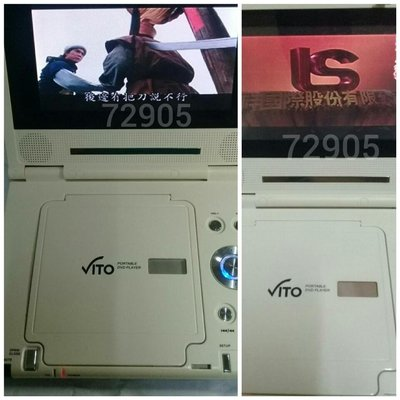 DVD隨身看,DVD播放機,DVD播放器,影音光碟機,隨身聽,播放器~VITO DVD隨身看(有影無聲缺電池蓋) 台南市