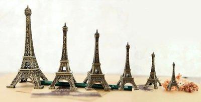 生活雜貨館☆Paris巴黎鐵塔 艾菲爾鐵塔 模型擺飾 咖啡廳.餐廳裝飾 拍攝道具 歡迎批發-25CM