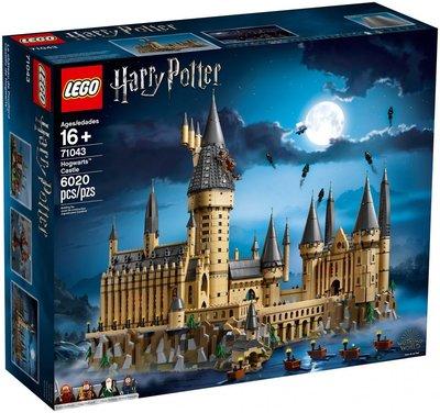 【CubeToy】樂高 71043 哈利波特 霍格華茲城堡 - LEGO Harry Potter -