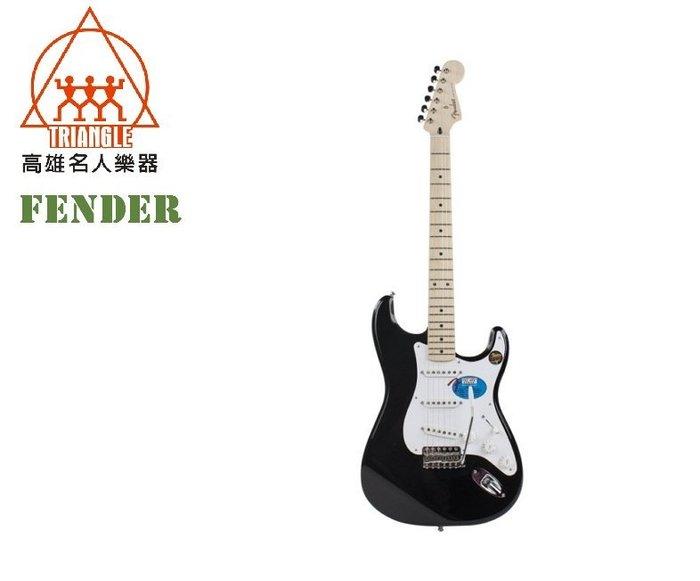 【名人樂器】墨廠簽名琴 Fender Jimmie Vaughan Tex Mex Strat MN 全新品 賠售出清