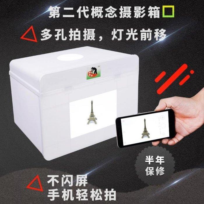 攝影棚小型珠寶拍照燈箱靜物拍攝台柔光箱迷你拍照道具套裝HL