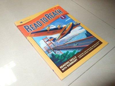 古集h083 ~READ TO REACH 1 含光碟 9788959977239