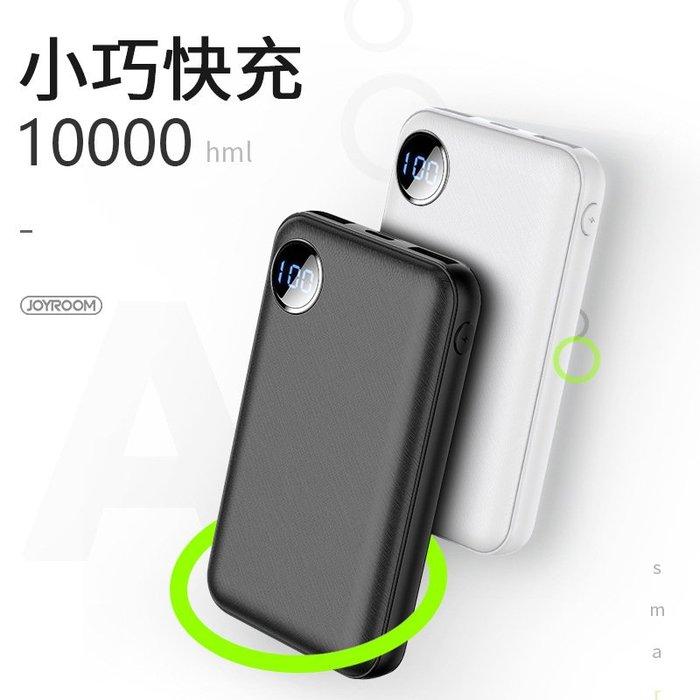 新品10000mAh移動電源2.1A快充雙USB迷你充電寶LED數顯通用
