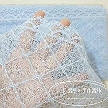 iAsa愛莎の手作蕾絲/長45cm 日單水藍色彈力車骨格子蕾絲寬17cm服裝窗簾裝飾花邊