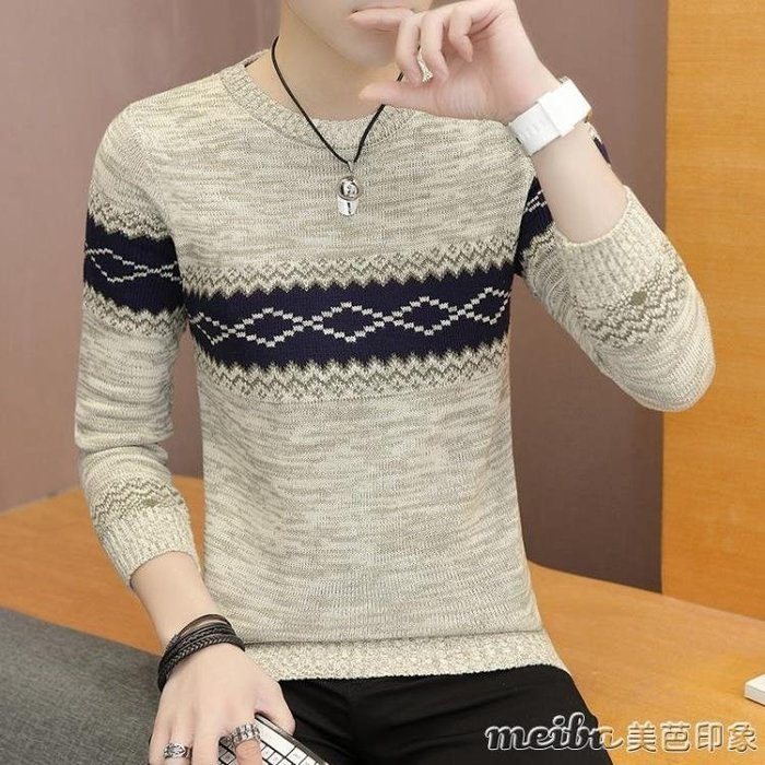 男士修身打底衫圓領毛衣針織小衫長袖韓版秋季修身潮流線衫男上裝