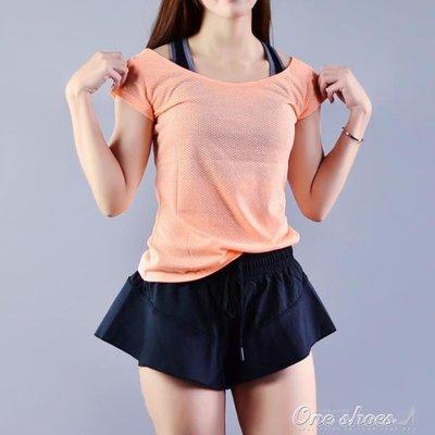 輕薄網眼柔軟運動短袖T恤 戶外跑步訓練瑜伽罩衫女透氣速干健身衣