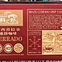 Costco好市多 鮮一杯 巴西喜拉朵濾掛咖啡 11gx50包