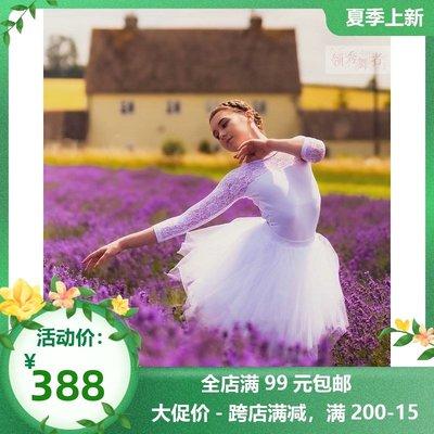 妮妮家舞蹈服飾店~英國進口Basilica中袖刺繡網紗芭蕾舞蹈連身服瑜伽緊身練功服0298