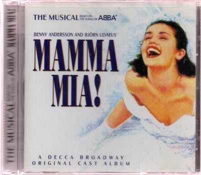 媽媽咪呀MAMMA MIA-音樂劇 | 再生工場 03