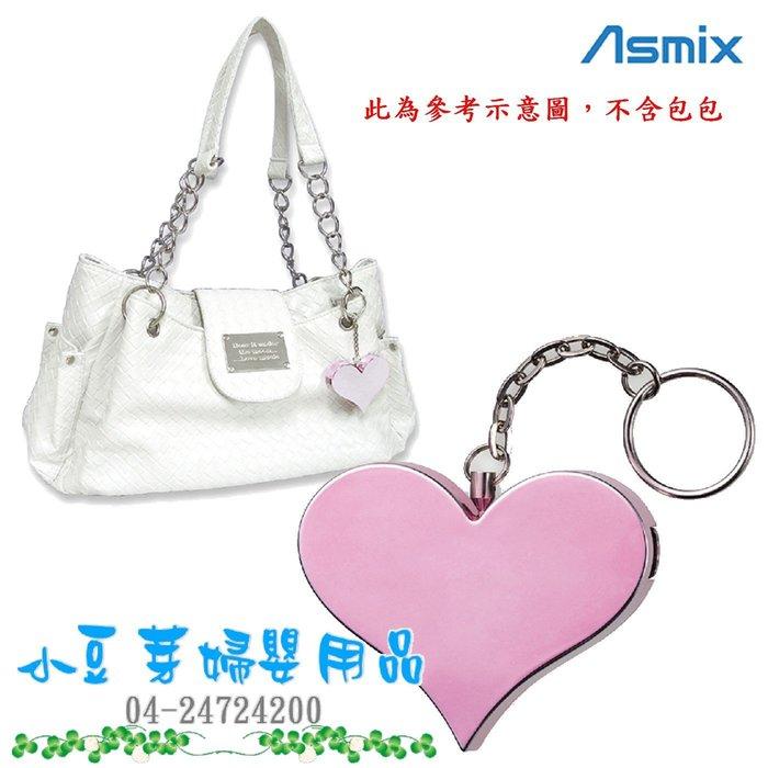 日本 心型防身警報器 §小豆芽§ ASMIX 日本 心型防身警報器(亮麗粉)