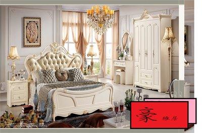 【豪雅居】歐式浪漫家具系列-床件組【 A685#五門衣櫃 】【安裝費】