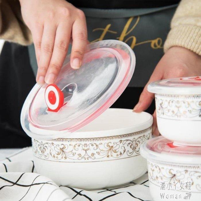 陶瓷創意家用保鮮碗三件套飯盒大號便當盒沙拉碗泡面碗帶蓋碗『鑽石女王心』