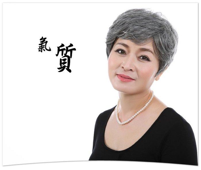 米緹雅假髮☆╯全頂式中老年假髮☆氣質 媽媽 女士 奶奶 老太婆 老婆婆☆短捲髮【K108】【花白】☆╮現貨╭☆♥
