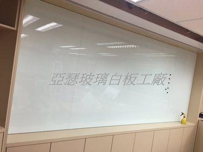 亞瑟 玻璃白板 活動式玻璃白板 防眩光玻璃 磁性玻璃 白板玻璃  遊戲室玻璃白板 網路最低價 優惠中 台北市