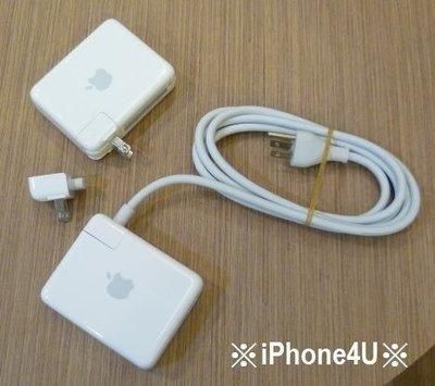 ※台北快貨※Apple電源延長線**台規三插頭**適用Airport Express MacBook Pro Air