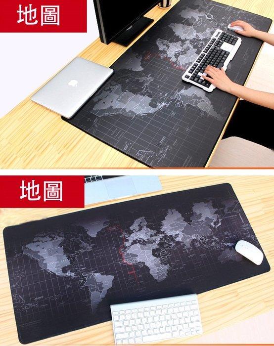 【Love Shop】超大號世界地圖滑鼠墊 遊戲桌墊 電腦桌墊 大號滑鼠墊