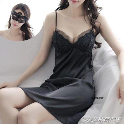 睡衣大碼睡裙女火辣成人冰絲吊帶性感睡衣情調衣服胖mm情趣透視內衣